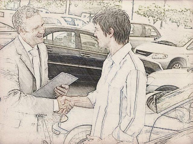 Оценка легкового автомобиля для аренды